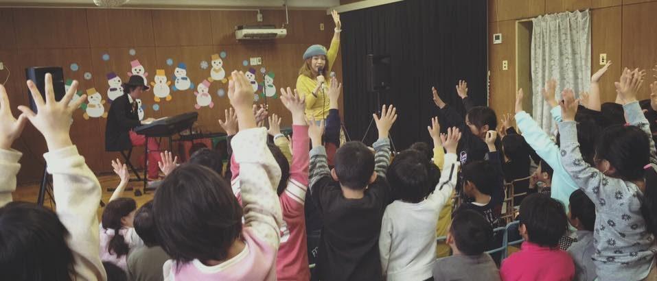 幼稚園・保育園・小学校でプチジャズコンサート
