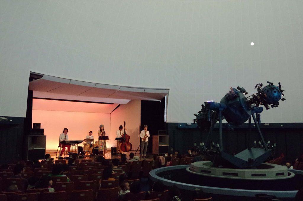 プラネタリウムでジャズコンサート