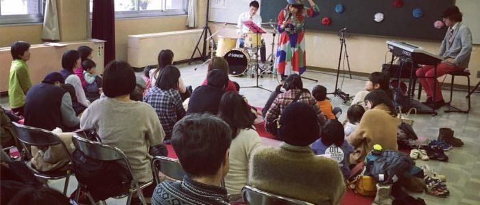 幼稚園・保育園でジャズコンサート