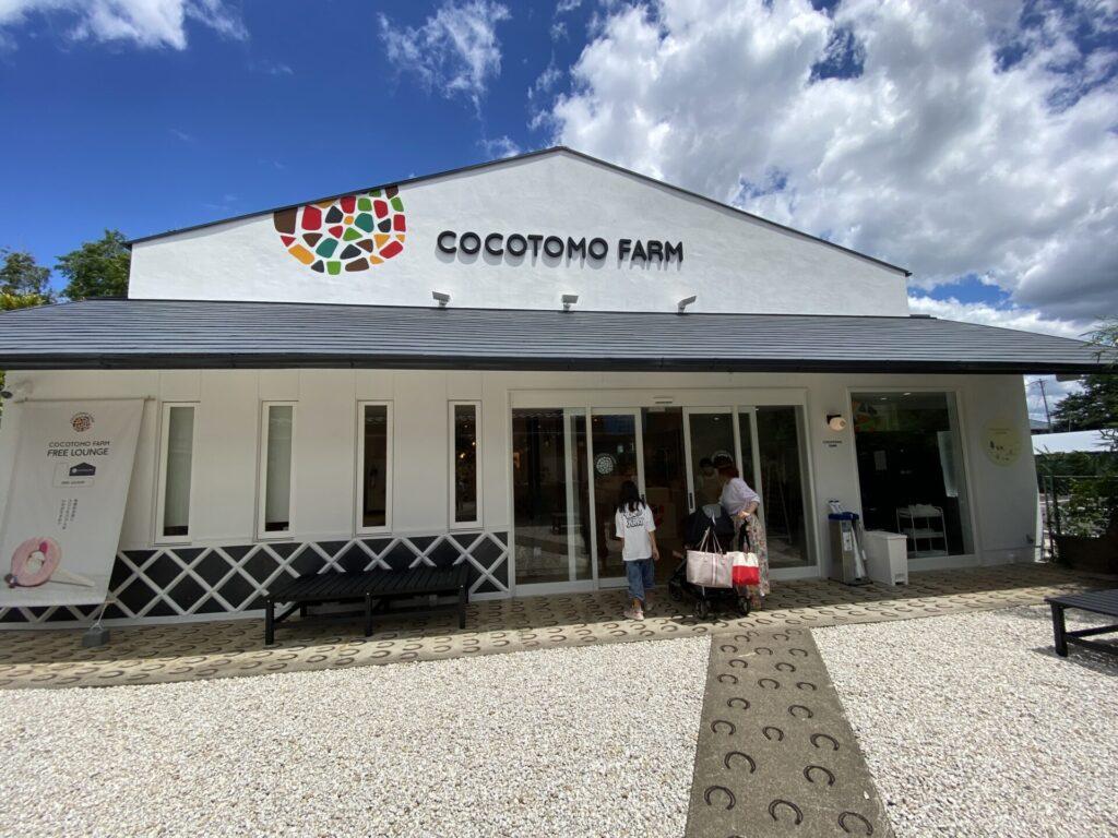 COCOTOMO FARM